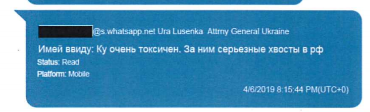 Text message from Lutsenko to Parnas about Kulyk